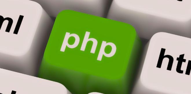 librerias php linux